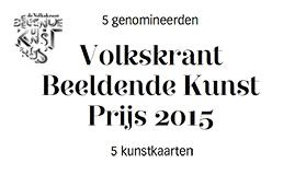 Volkskrant Beeldende Kunst Prijs